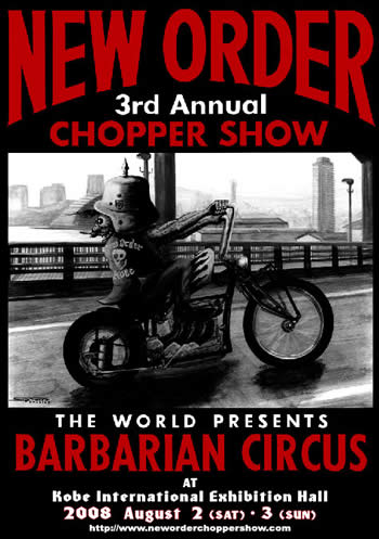 NEW ORDER CHOPPER SHOW 2008 フライヤー