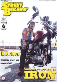 ストリートバイカーズ2009年6月号