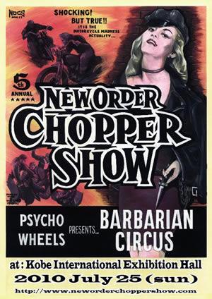 ニューオーダーチョッパーショー2010ポスター