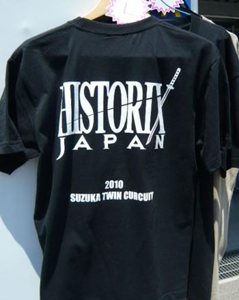 ヒストリックスジャパン Tシャツ