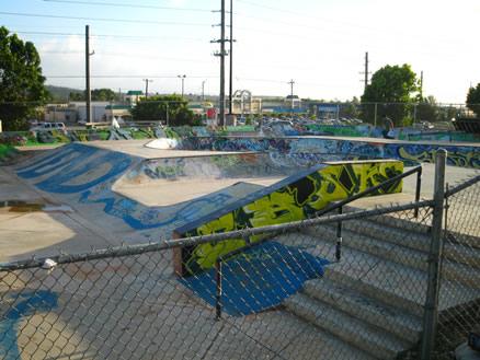 GUAM スケートボードパーク