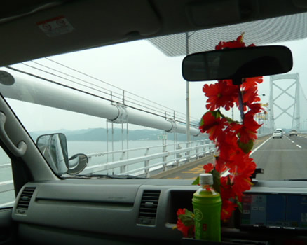 淡路海峡大橋