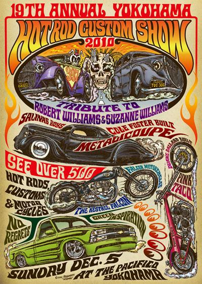 ホットロッドカスタムショー 2010 ポスター