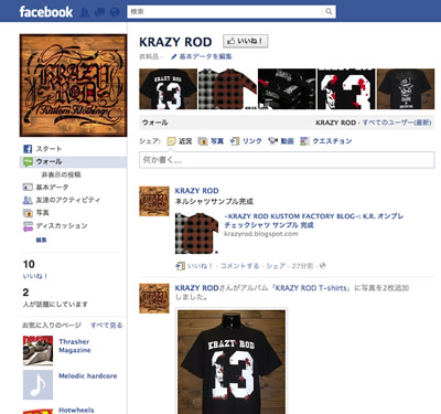KRAZY ROD facebook