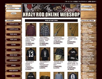 KRAZY ROD ONLINE WEBSHOP