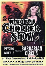 NewOrderChopperShow